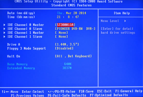Check if Hard disk is detected by BIOS